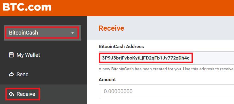 Adres portfela BTC.com