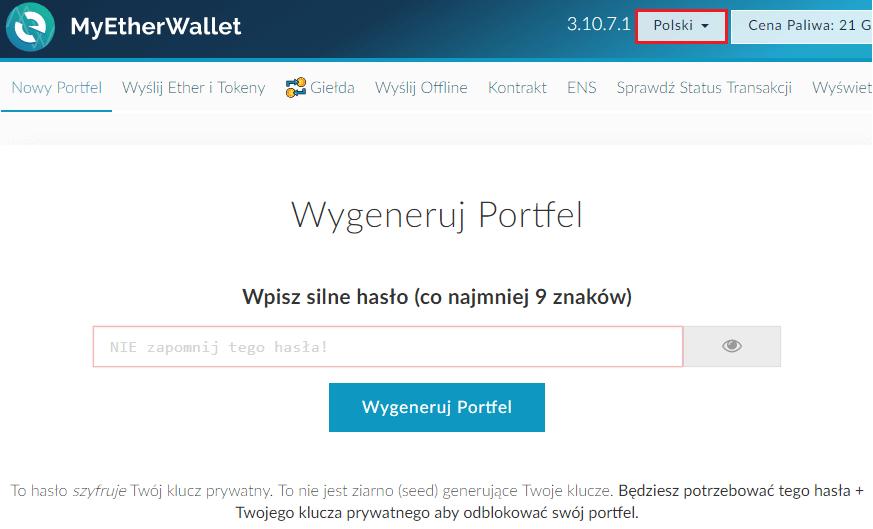 MyEtherWallet.com Rejestracja1